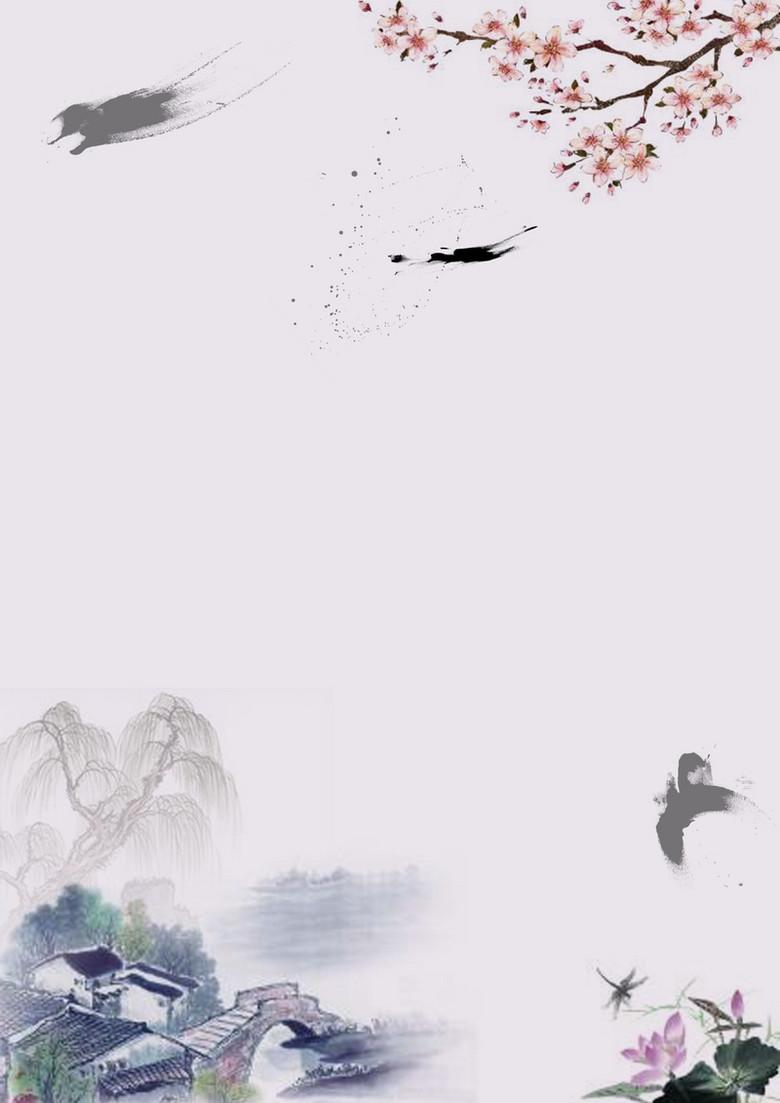 中国风山水梅花水墨海报背景