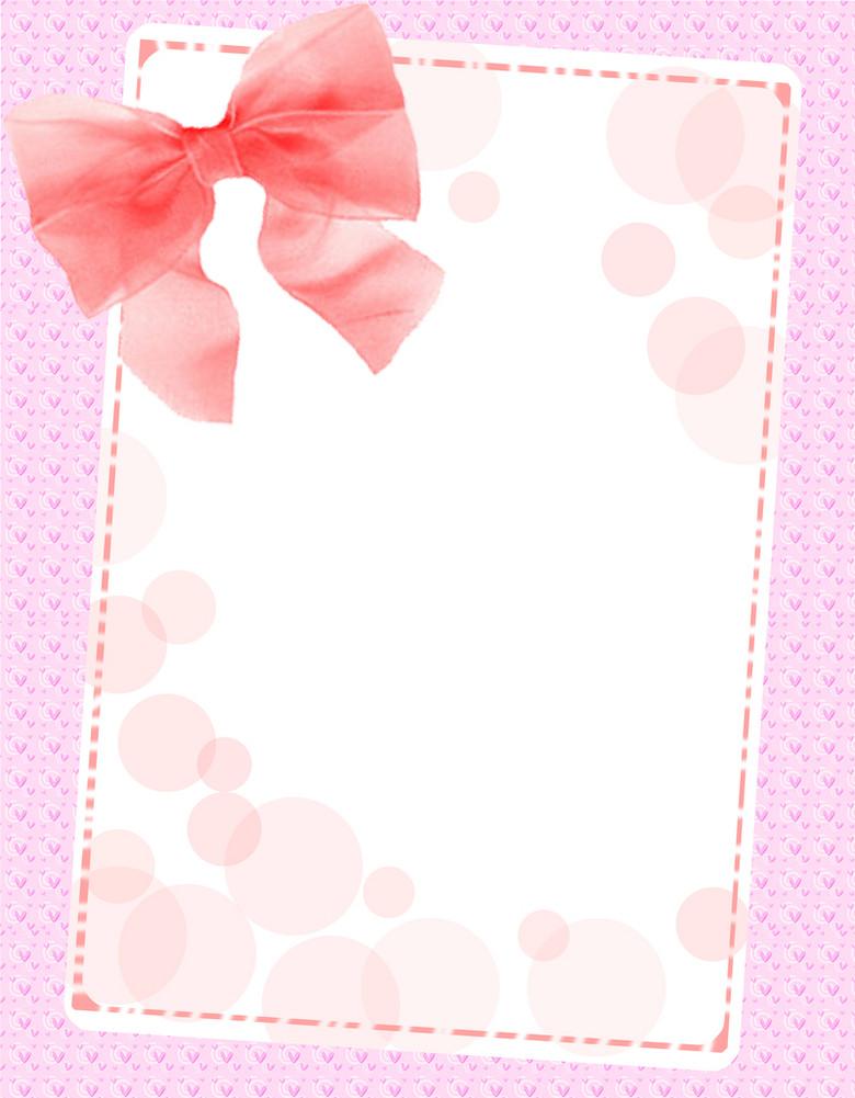粉色浪漫小清新三八妇女节背景素材