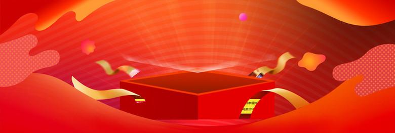 红色精美礼盒渐变背景