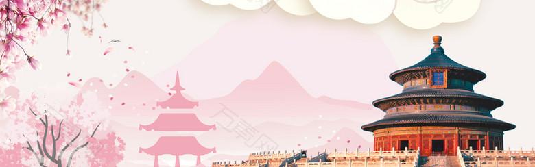 大气复古红色国庆旅游电商促销banner