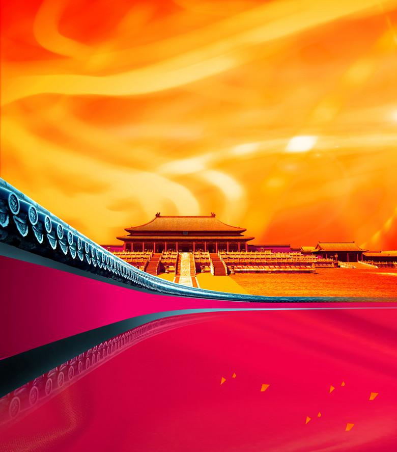 红色喜庆光宫殿城墙故宫背景素材