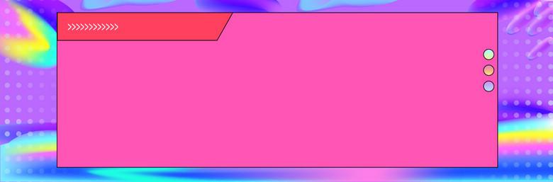 紫色渐变双十一banner