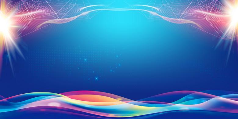 彩色光效商务背景图