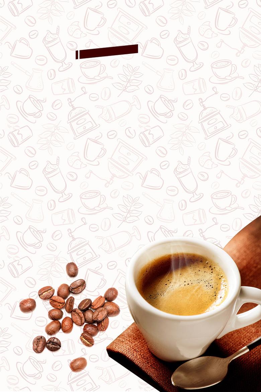 简约咖啡促销海报背景