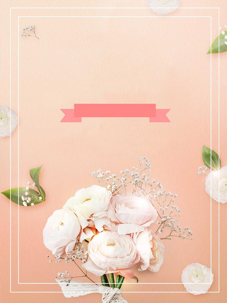 感恩母亲节节日海报设计