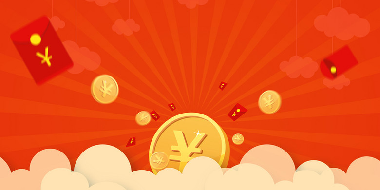 高端质感财运金币庆祝背景