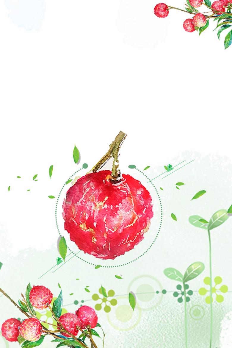 简洁夏日荔枝水果宣传海报