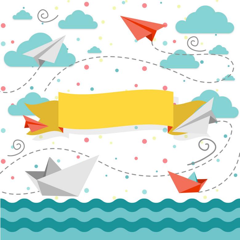 卡通梦幻童趣海洋纸飞机背景素材
