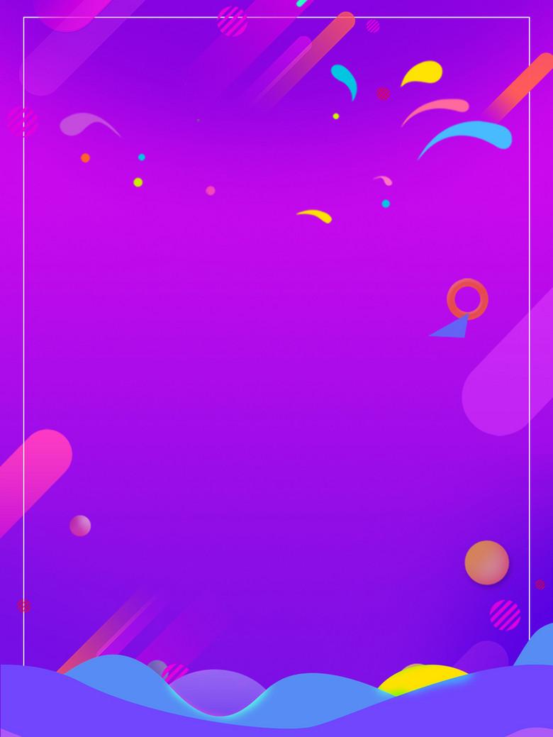 双十一漂浮元素背景图