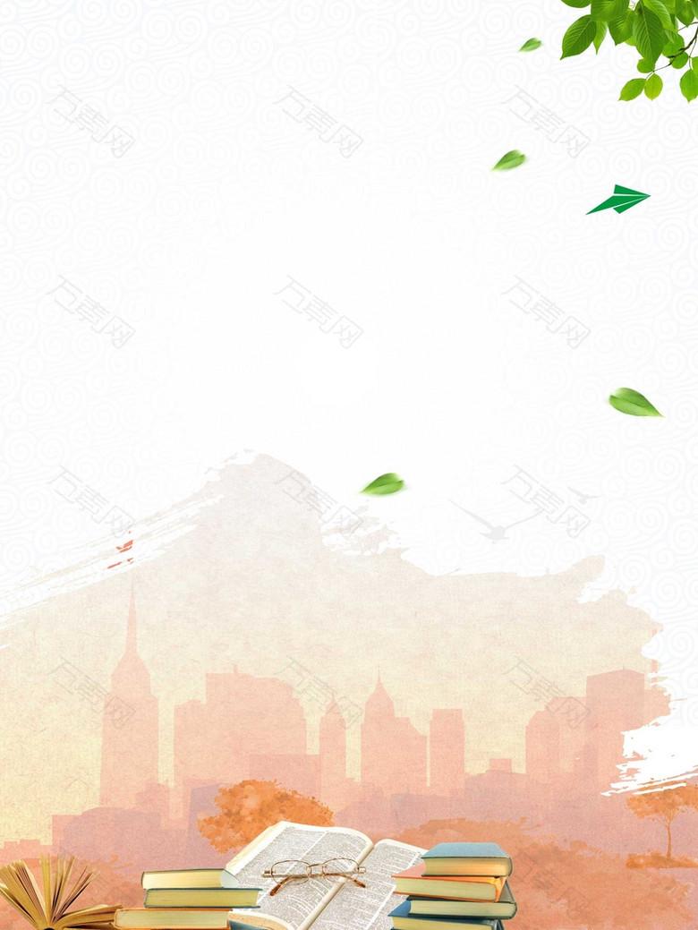 青春毕业旅游季小清新海报背景模板