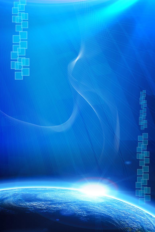 蓝色光芒酷炫科技平面广告