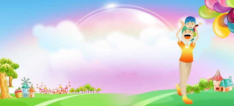 父亲节父爱如山野外玩乐彩虹白云背景