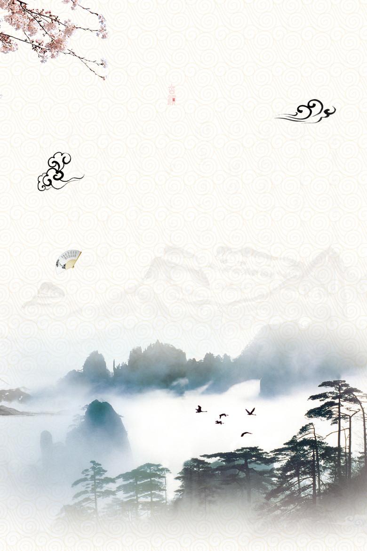 高山云雾海报背景