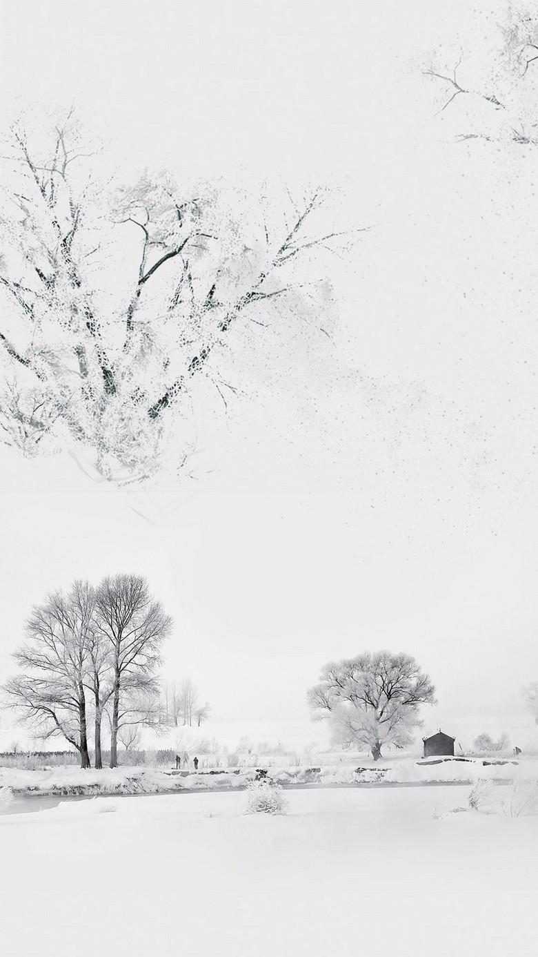 简约雾凇岛雪色美景旅游海报