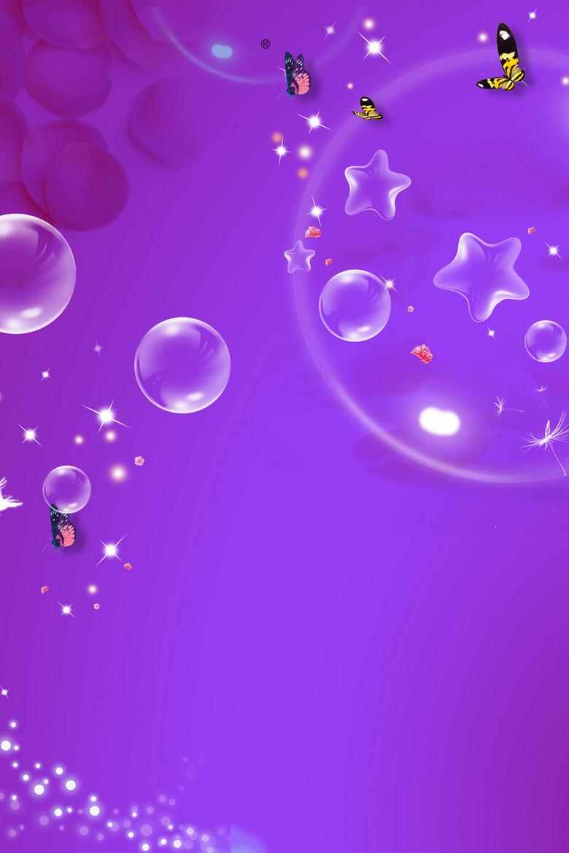 简约紫色花瓣背景素材