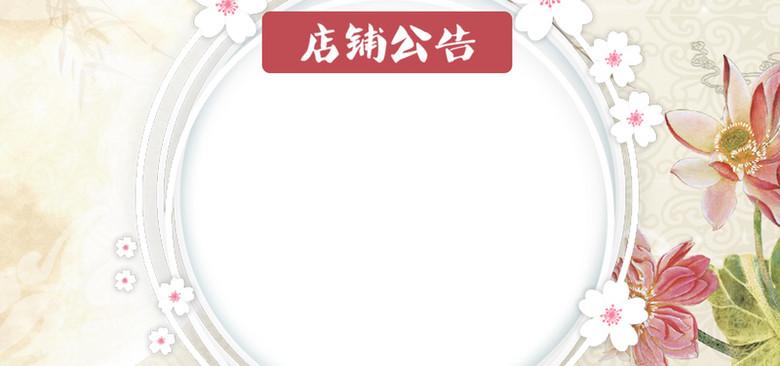 国庆节放假通知店铺公告