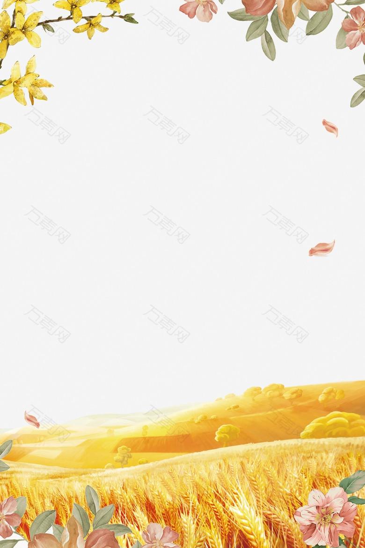 秋季尚新海报背景素材