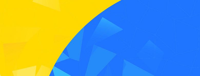 奥运banner片