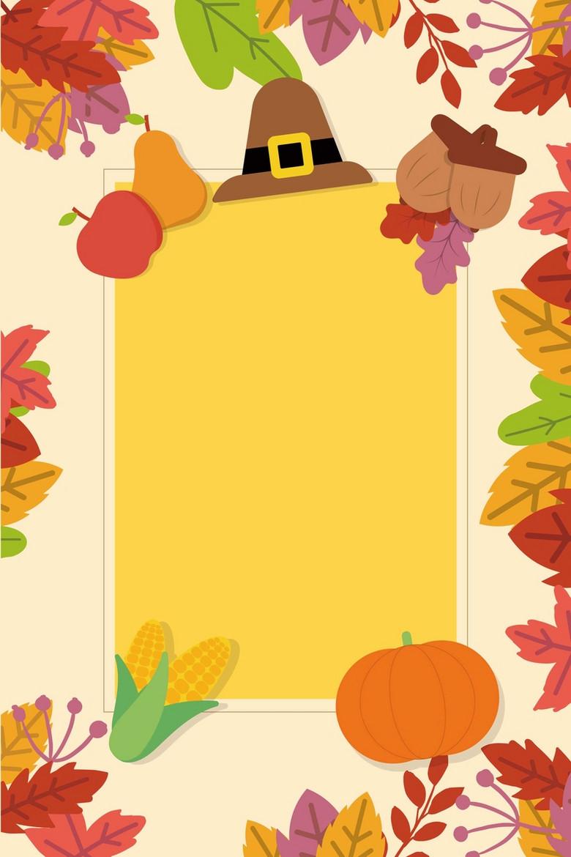 卡通手绘秋季水果蔬菜丰收