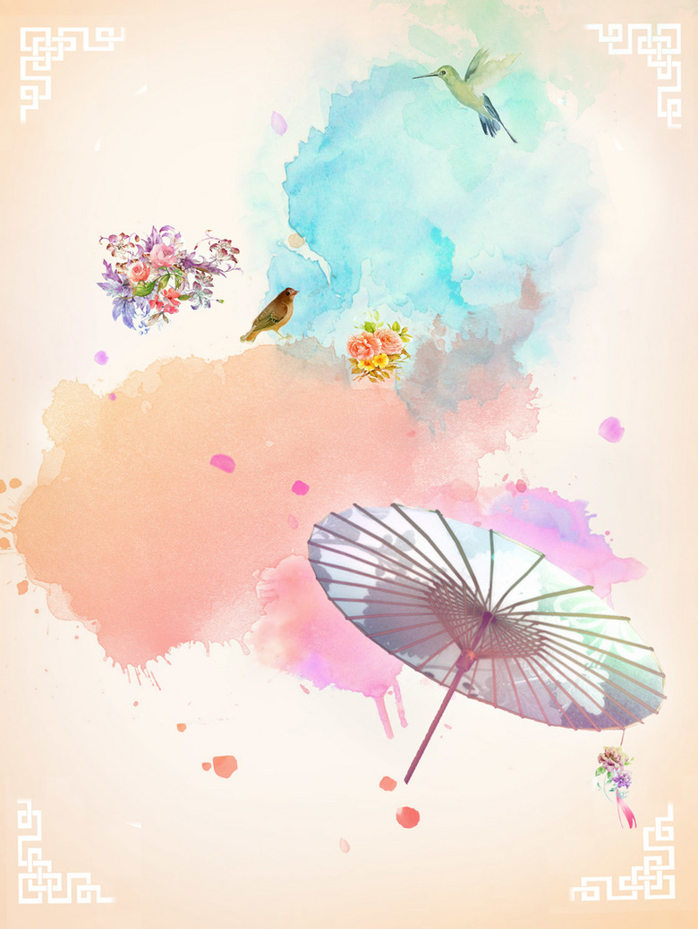 浪漫情人节古风水彩海报背景素材
