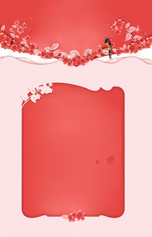 母亲节温馨粉色花卉海报渐变