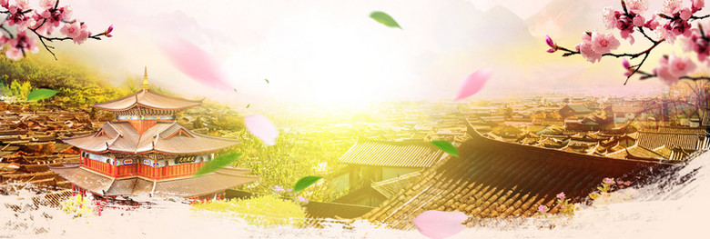黄色桃花绿叶美景国庆出游banner