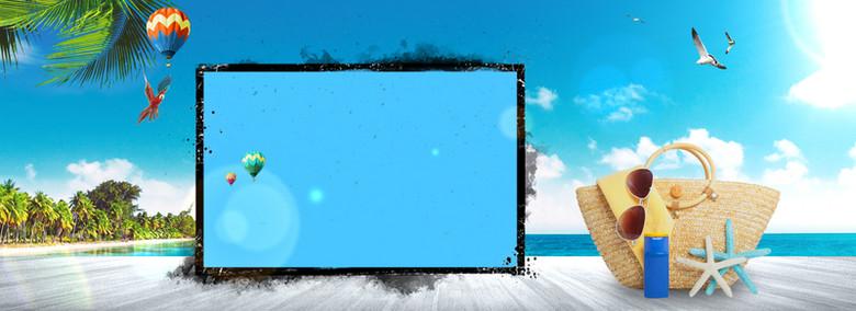蓝色沙滩淘宝促销海报背景