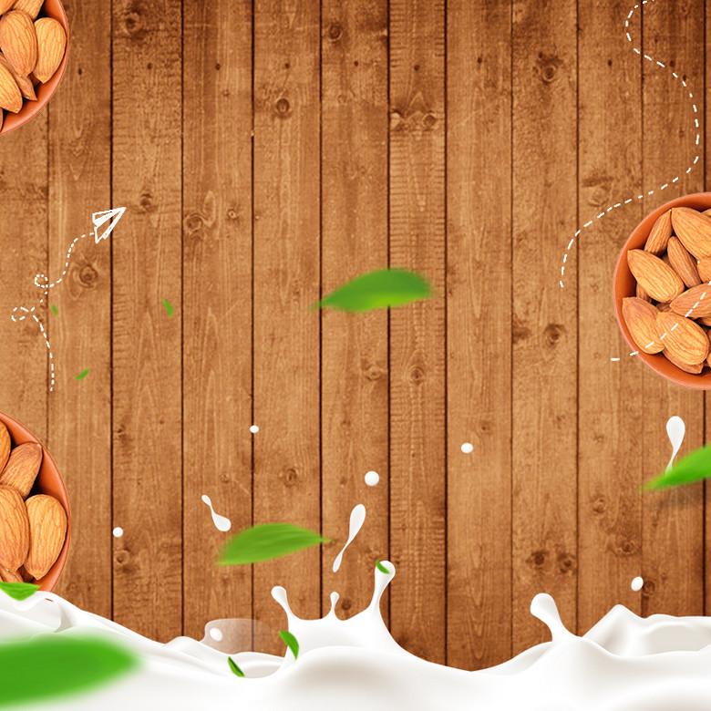 飞溅牛奶坚果食品促销PSD分层主图