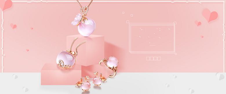 珠宝电商时尚粉色浪漫海报背景