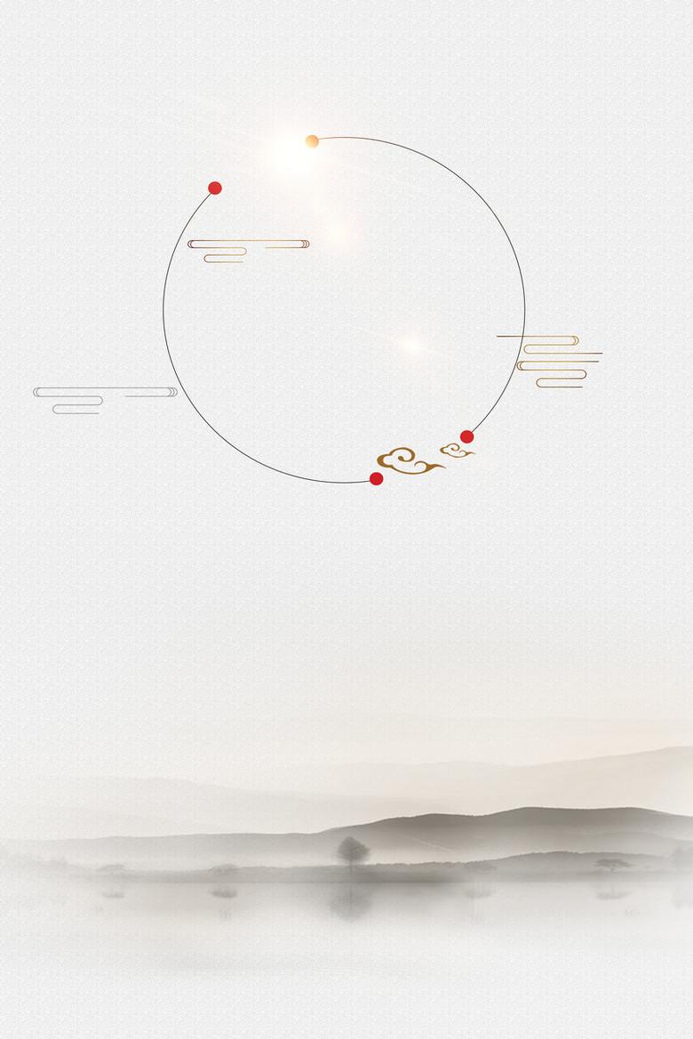 中国水墨艺术海报背景