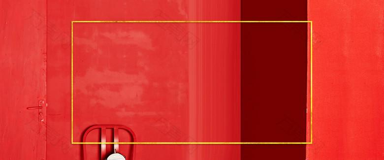 双十二文艺红色淘宝海报背景