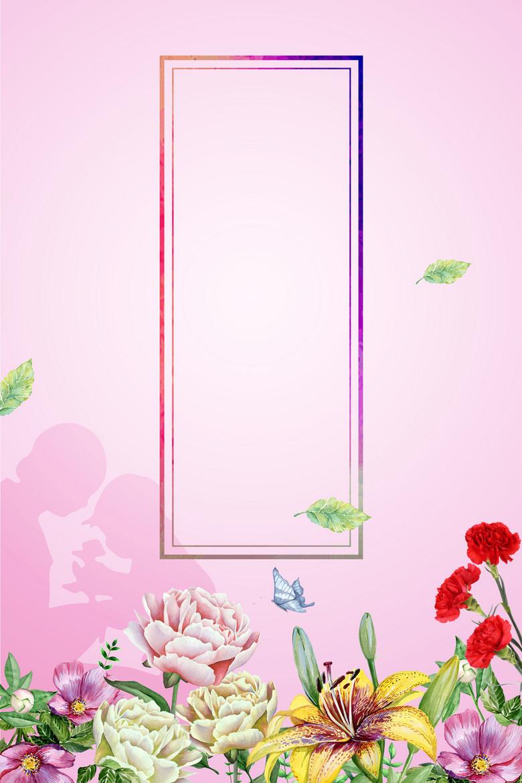 粉色温馨花卉母亲节海报背景素材
