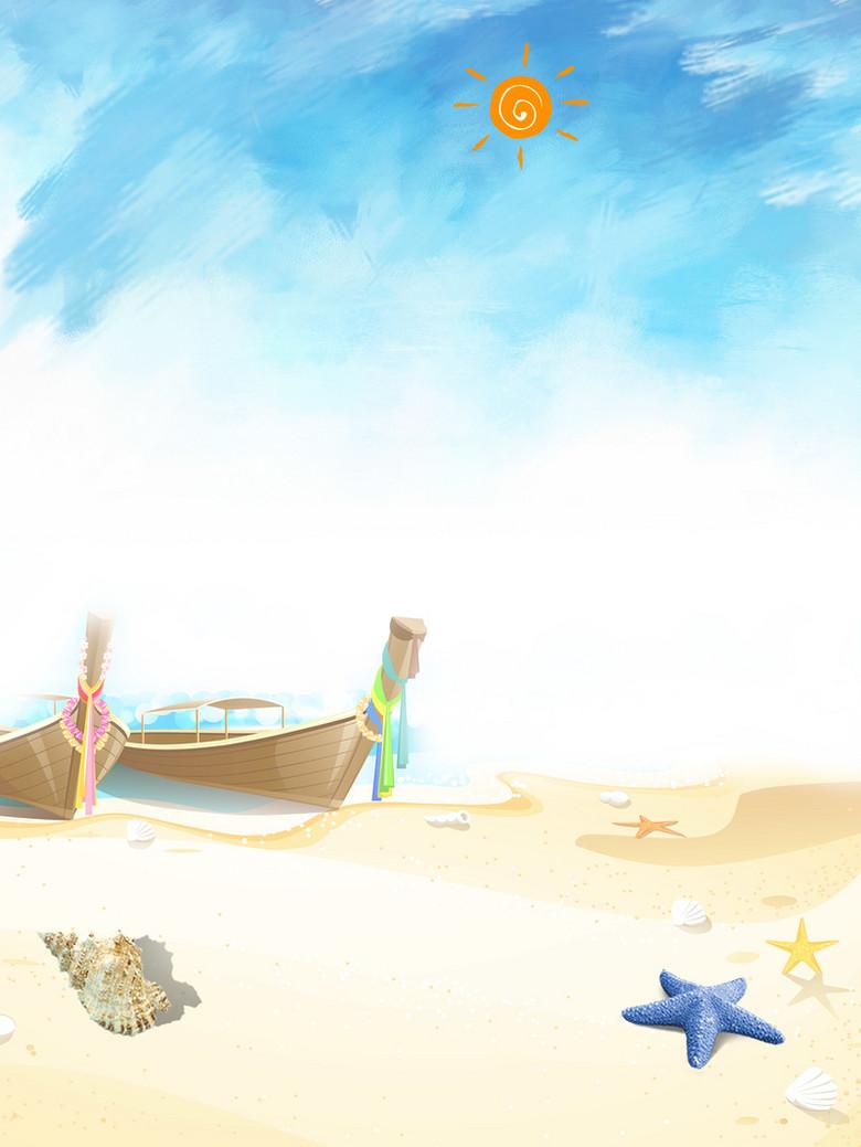 蓝天白云风景彩色手绘沙滩夏日海滩背景素材