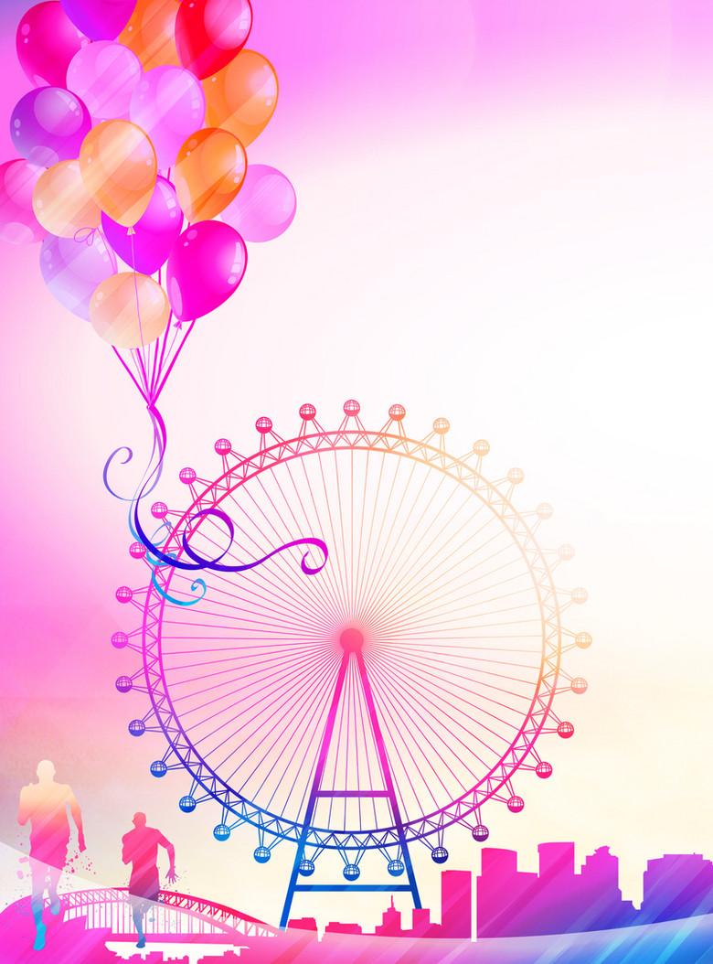 粉色气球扁平城市摩天轮风景背景素材