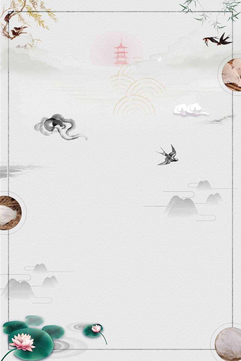 大气中国风补品燕窝促销海报背景