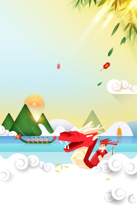 手绘端午节粽子背景图元素