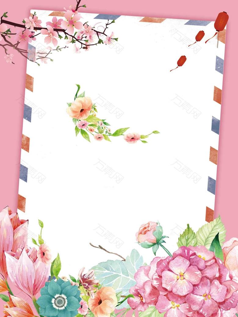 粉色鲜花感谢师恩教师节海报背景