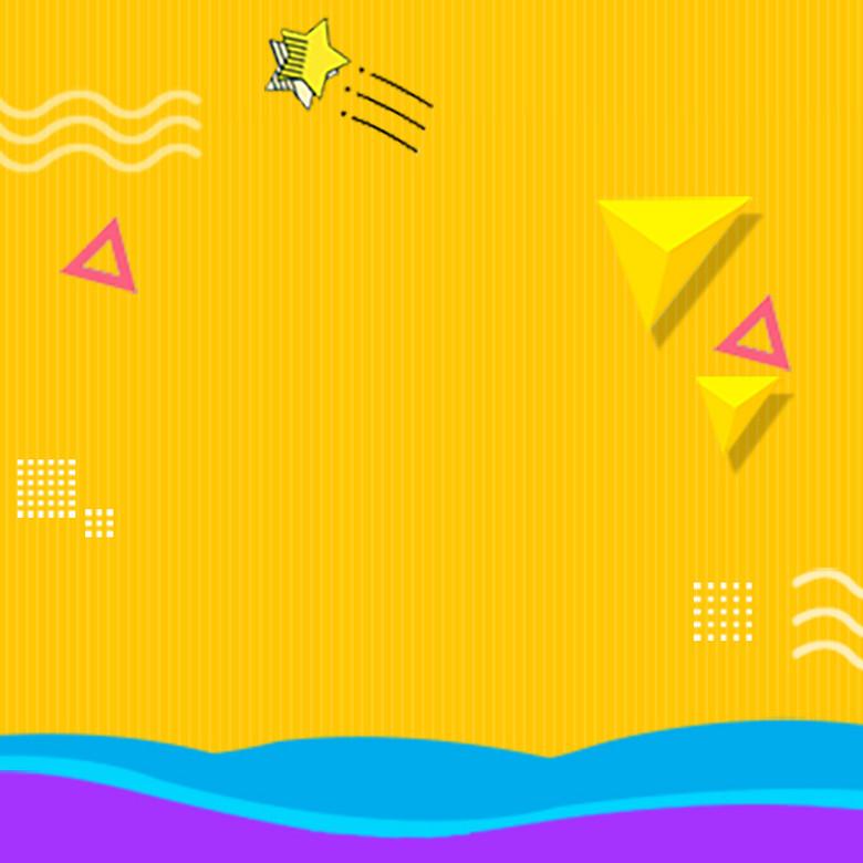 黄色几何潮流服饰PSD分层主图背景素材