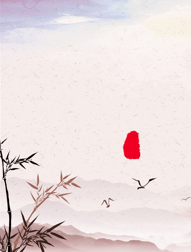 中国风竹林高山肉粉色背景素材