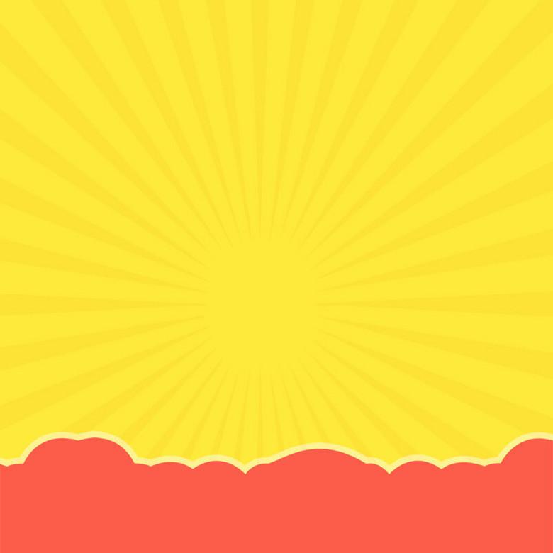 黄色放射光芒简约淘宝主图