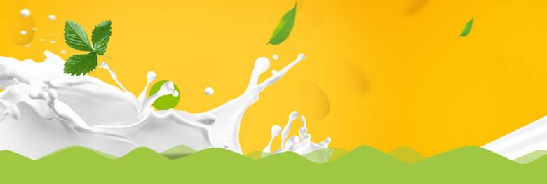 牛奶促销年底黄色背景
