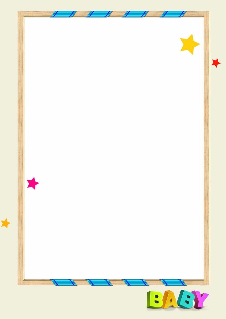 儿童宝宝杂志卡通背景