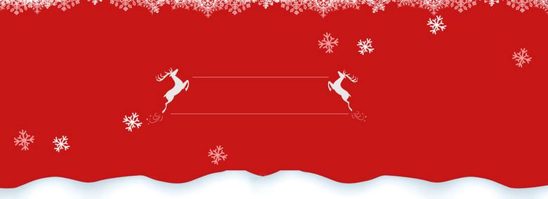 圣诞节首页banner