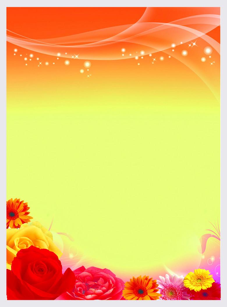 橙色光感花朵年会指示牌背景素材