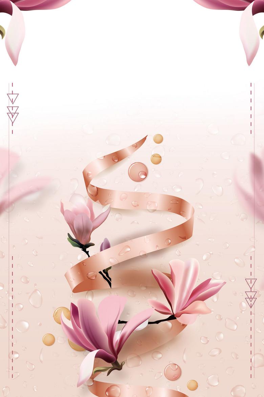 天猫淘宝白色小清新化妆品花朵背景