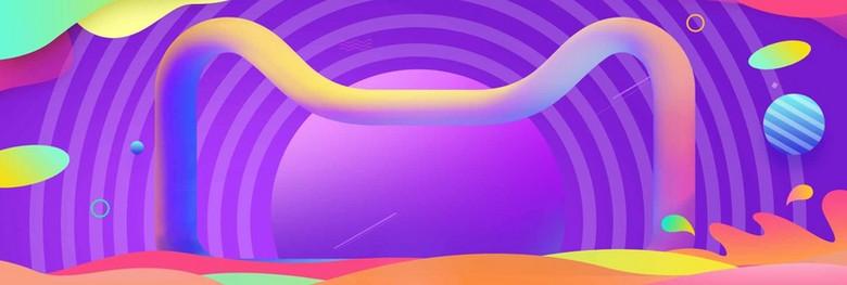 双11激情狂欢大气紫色淘宝banner