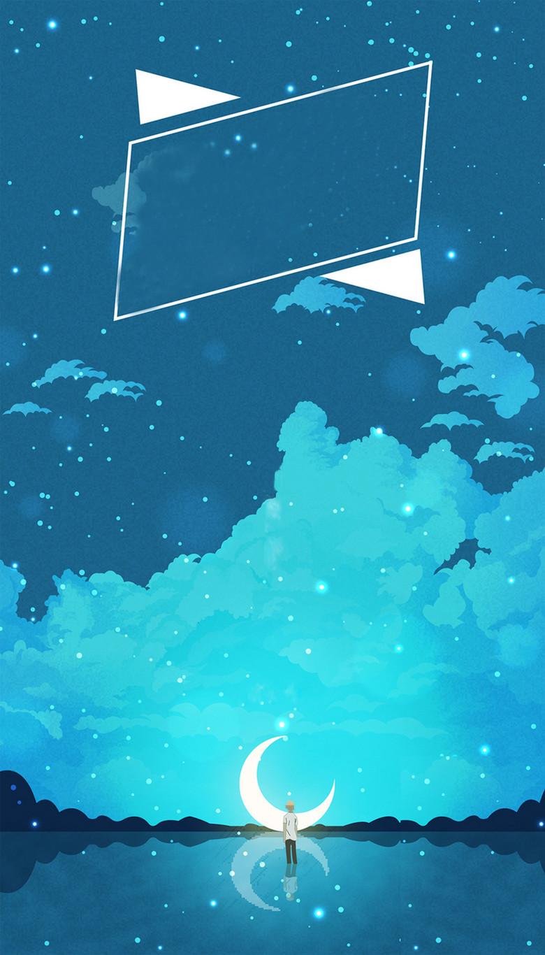 蓝色星空夏季招聘海报背景素材图
