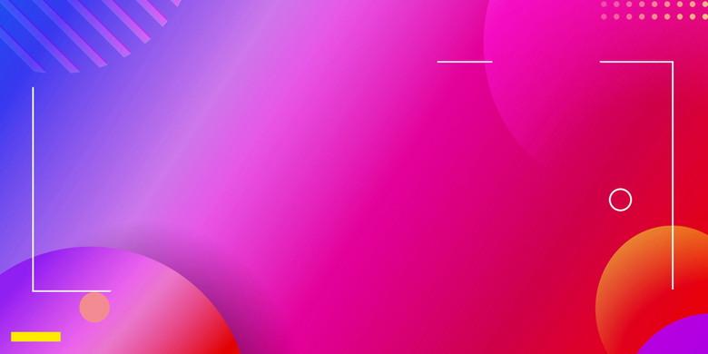 渐变流体抽象图案背景模板