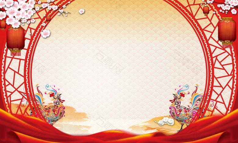 中国风喜庆大气年夜饭预定广告背景素材