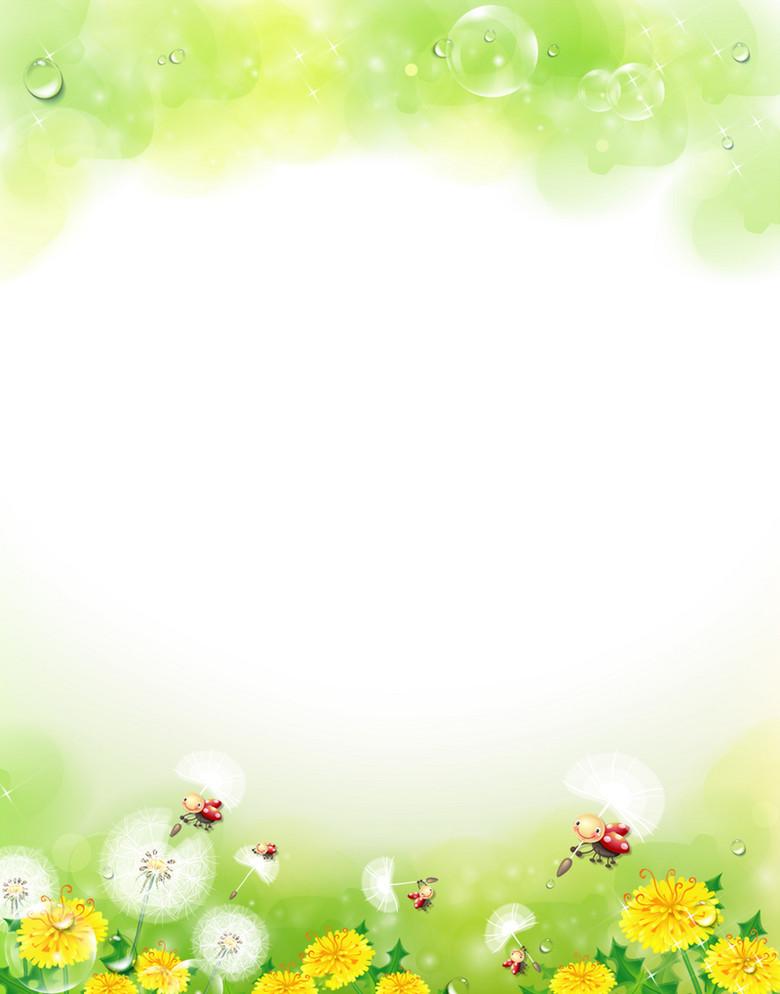 绿色清新手绘花朵背景